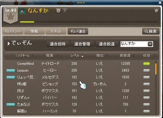 Maple150224_014510.jpg