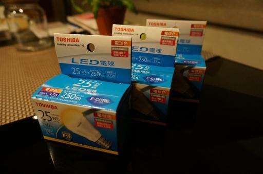 ダイニング LED 3連