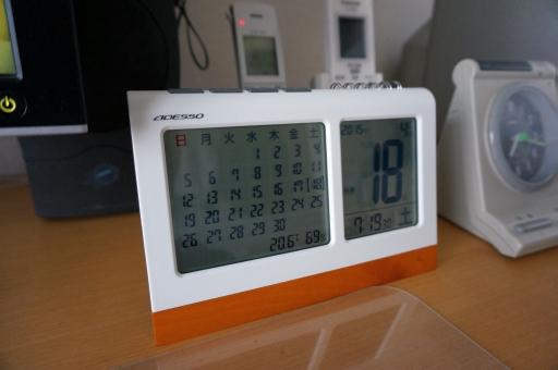 日めくりカレンダー TCA-065