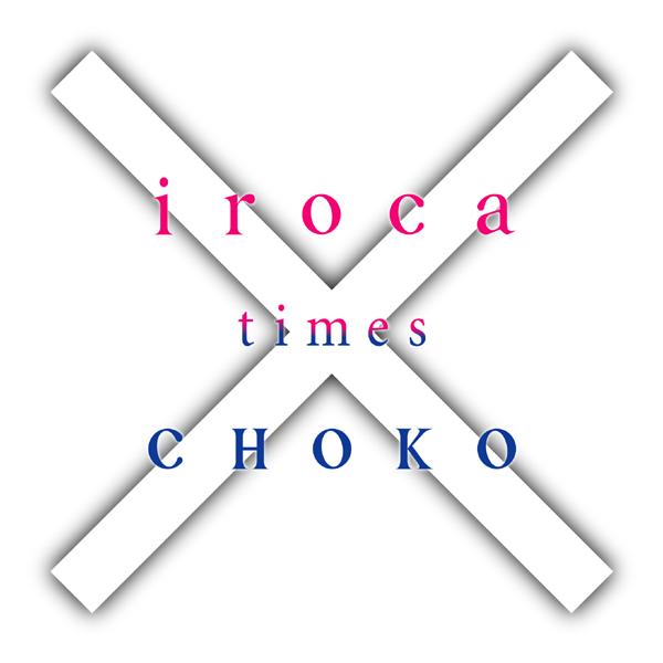 iroca_times_choko.jpg