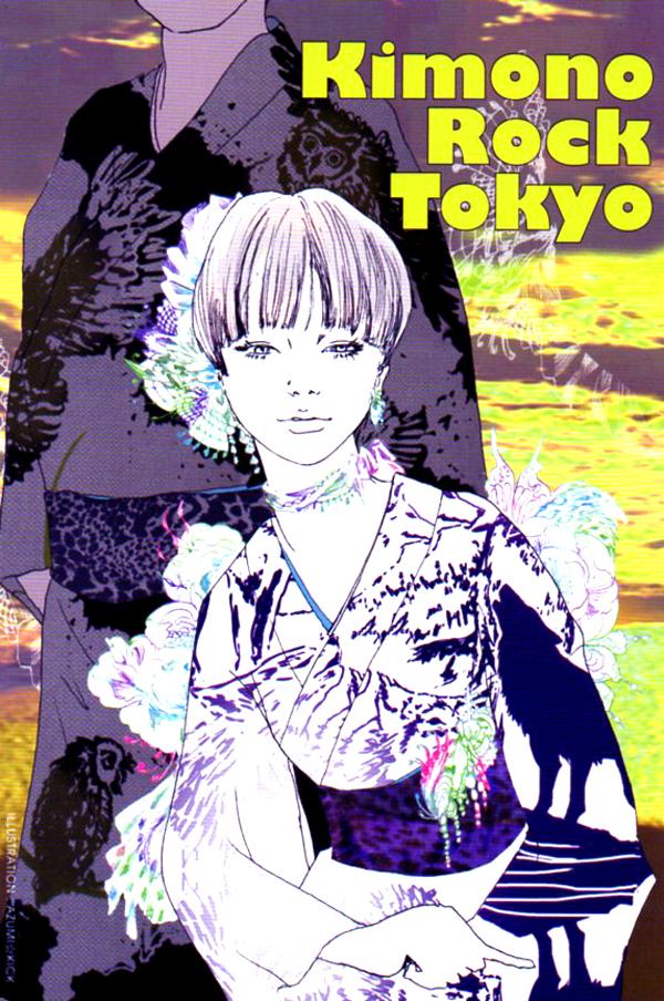 kimonorock_tokyo001.jpg