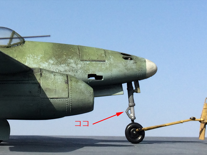Me262_ashi.jpg