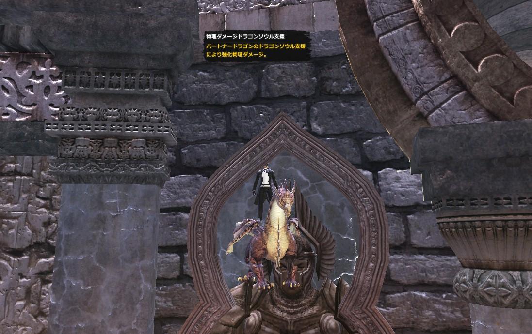 DragonsProphet_20150408_020923.jpg