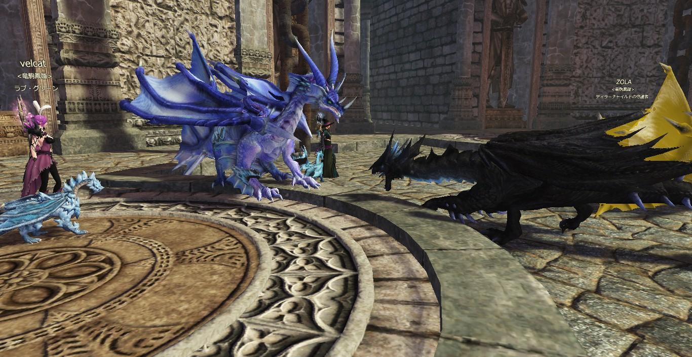 DragonsProphet_20150412_215707.jpg