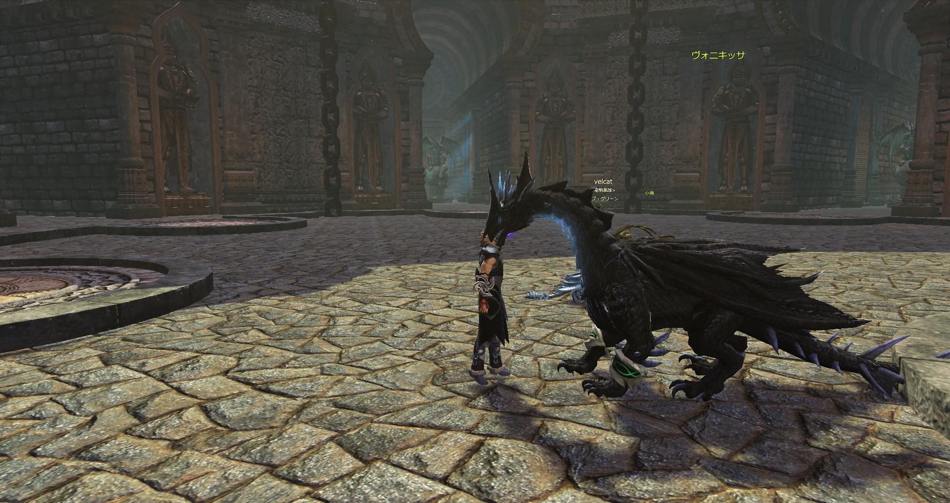 DragonsProphet_20150427_222536.jpg