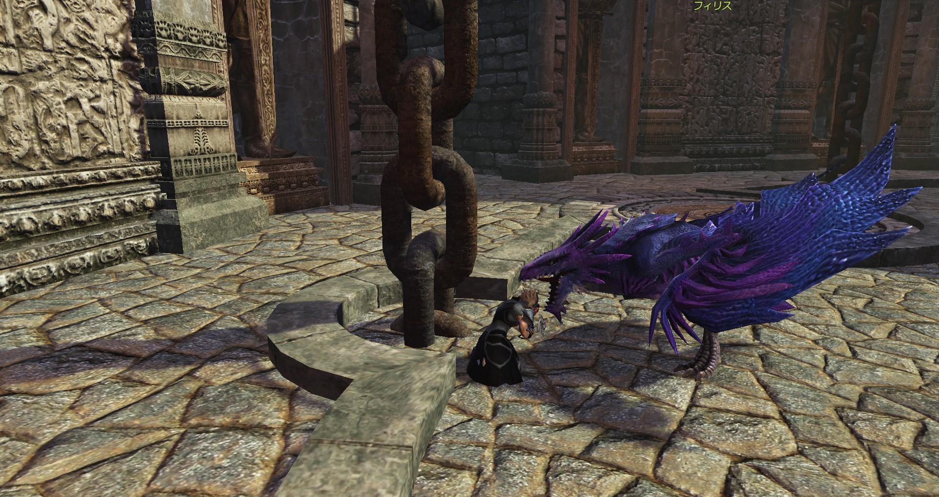 DragonsProphet_20150427_223950.jpg
