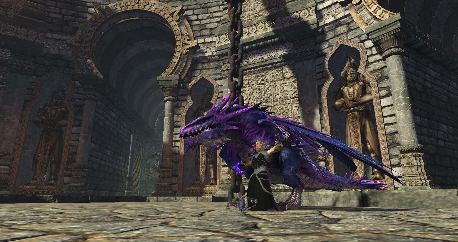 DragonsProphet_20150427_224943.jpg