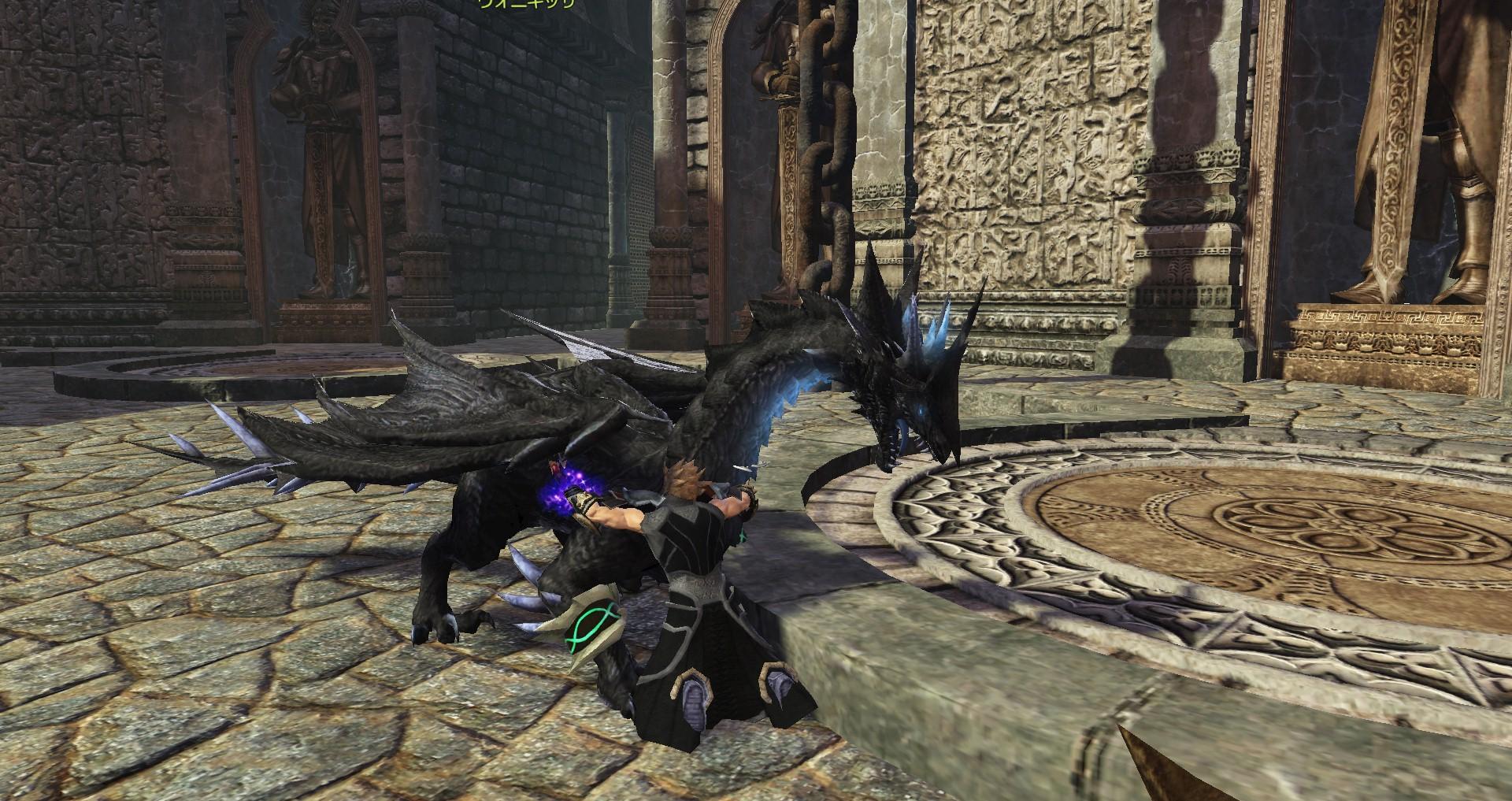 DragonsProphet_20150427_225823.jpg