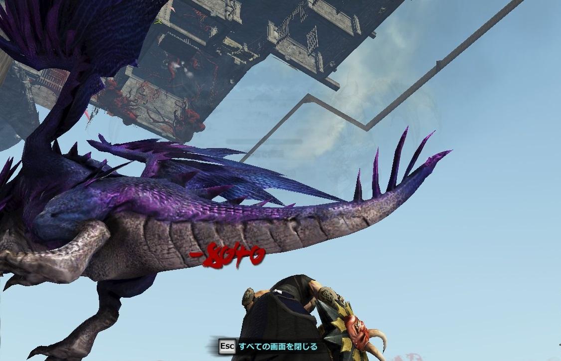 DragonsProphet_20150513_004202.jpg
