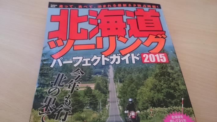 2015-0404-001.jpg