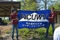 新歓-開会式部旗掲揚