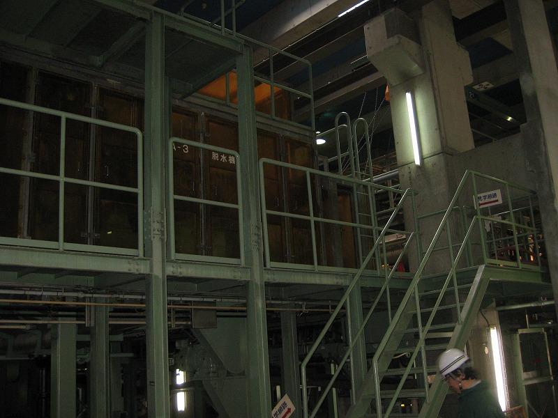 洛南浄化センターIMG_0532