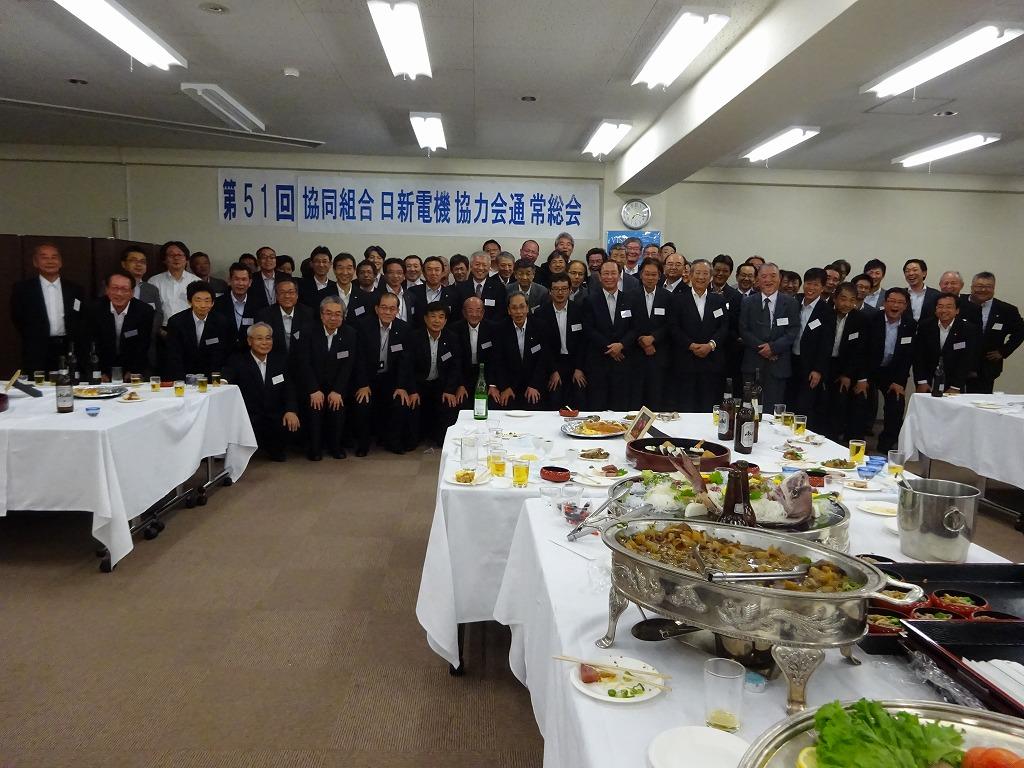 51総会懇親会2