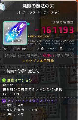 20150525_10.jpg