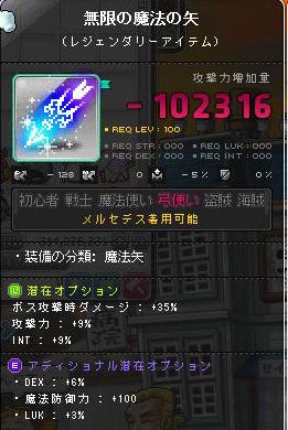 20150525_9.jpg
