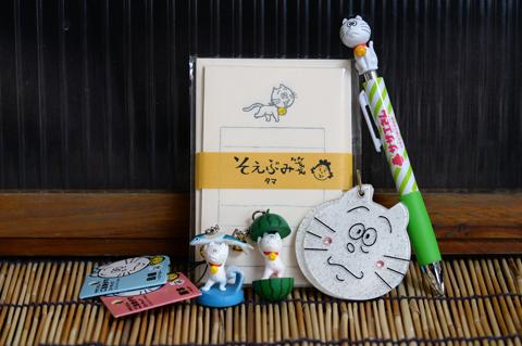 sazae-san10_021415