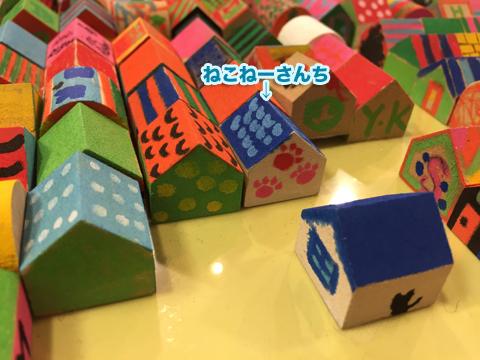 sazae-san8_021415