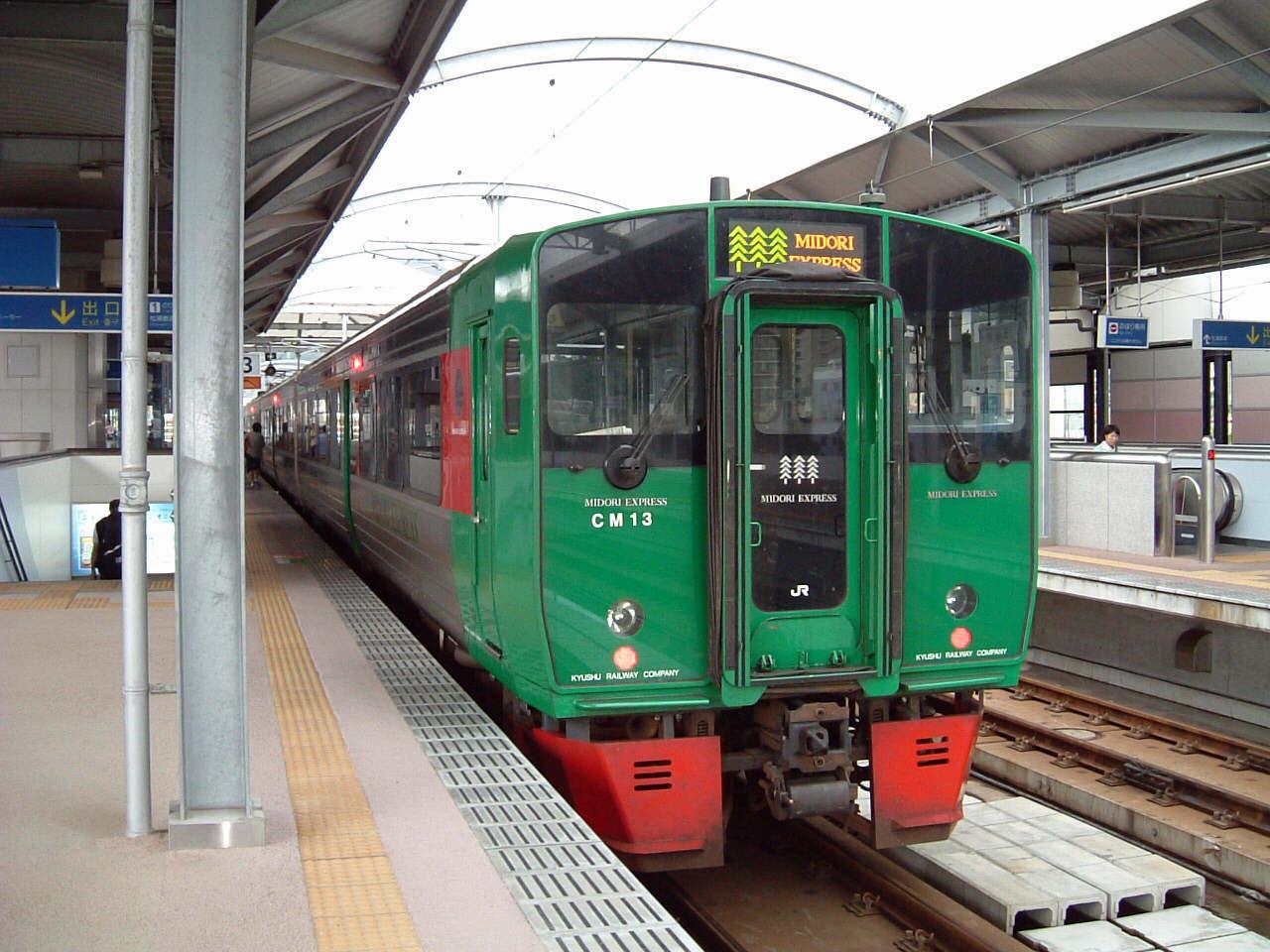 Thsc782_midori.jpg