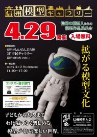 SMG3_poster-724x1024.jpg