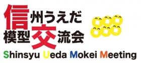 ueda_logo.jpg