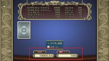 シマシマさんもコイン100万枚突破です!.jpg