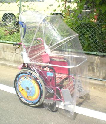 車椅子アンブレラ