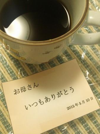 母の日のコーヒー