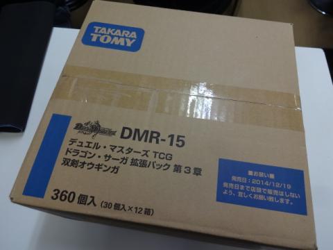 DSC02801_convert_20150108143254.jpg