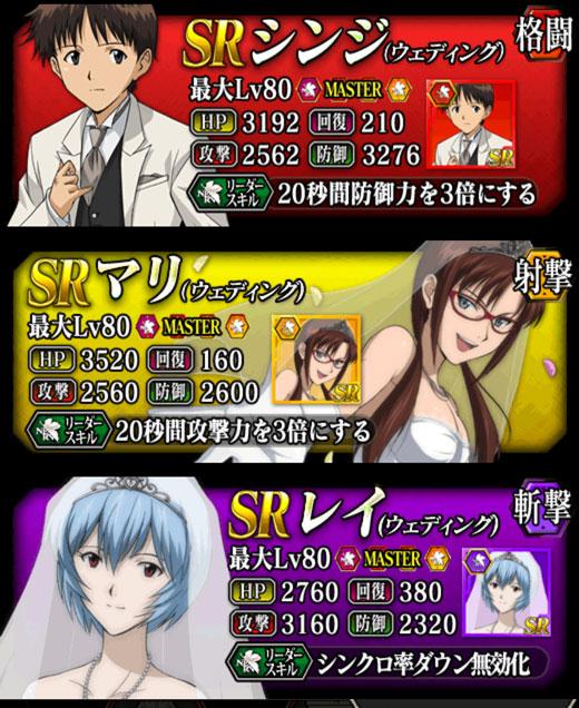 eva_2015_wok_6_f_40_5619.jpg