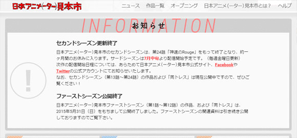 eva_2015_wok_6_f_40_5629.jpg