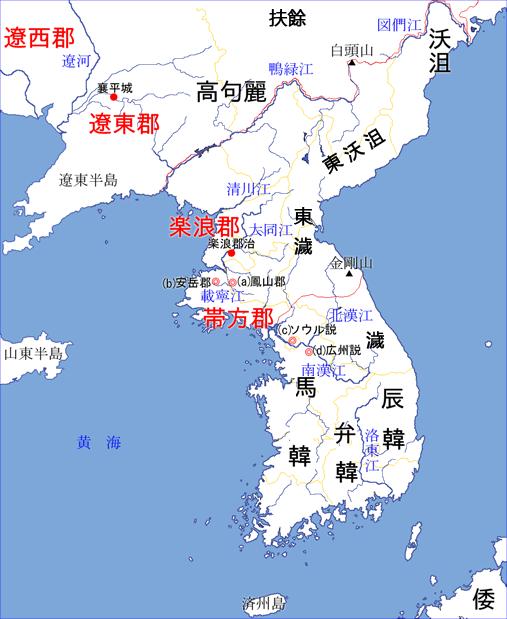 3世紀の朝鮮半島
