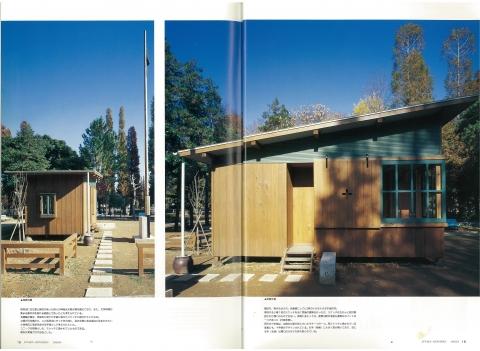 0住宅建築 2005-03 02