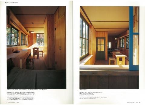 0住宅建築 2005-03 03