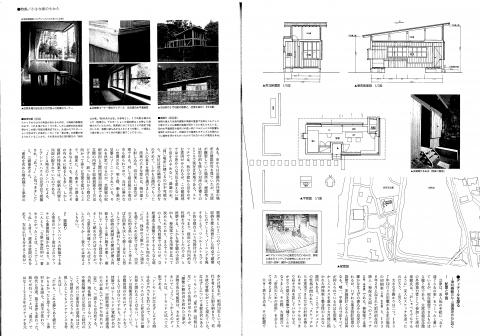 0住宅建築 2005-03 06