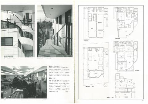 建築設計資料19 1987冬 02