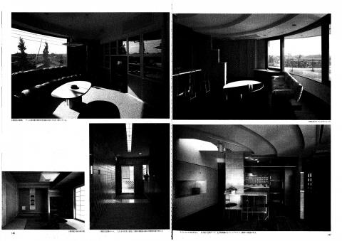 建築設計資料19 1987冬 03_convert_20150615112353