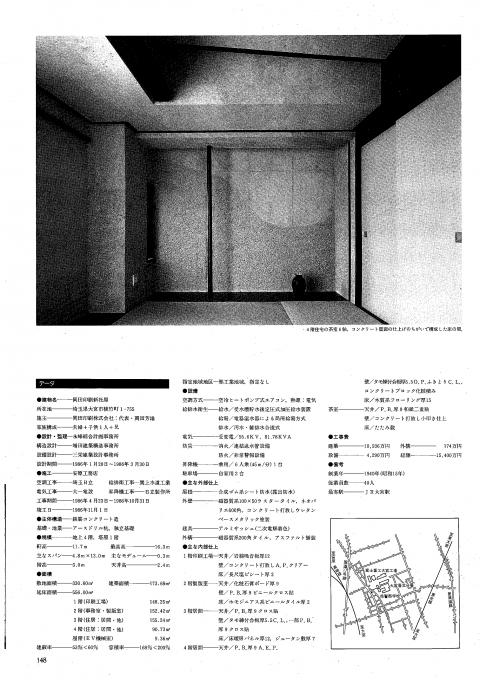 建築設計資料19 1987冬 04