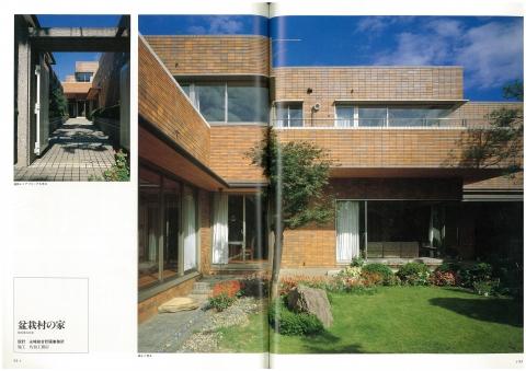 住宅特集1987-03 01