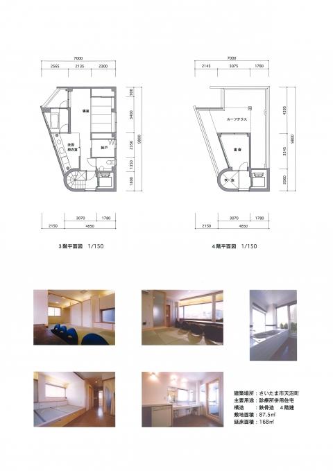 木本内科医院02