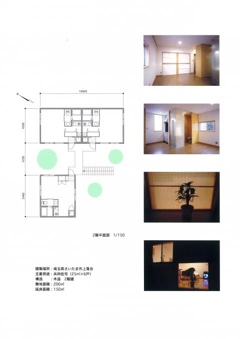 6(シス)02