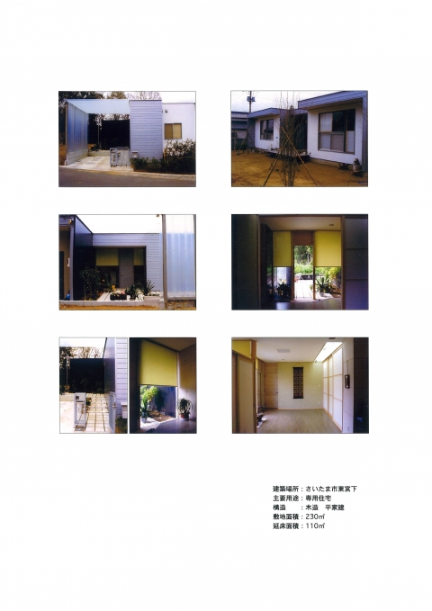小野邸02