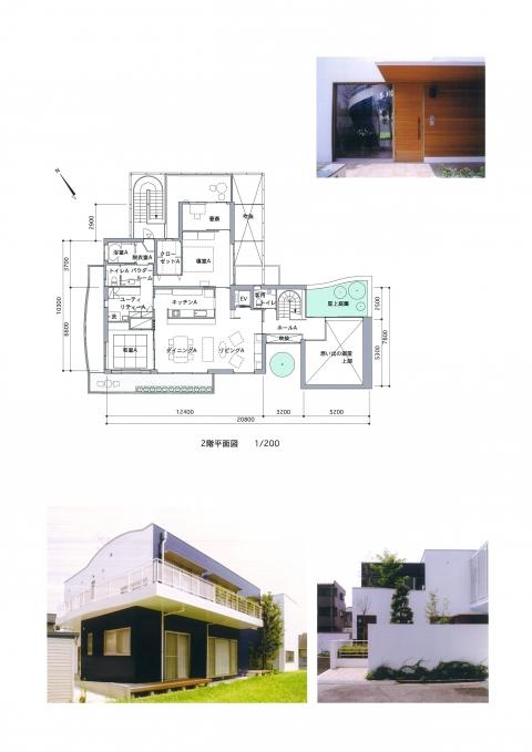 門田邸02