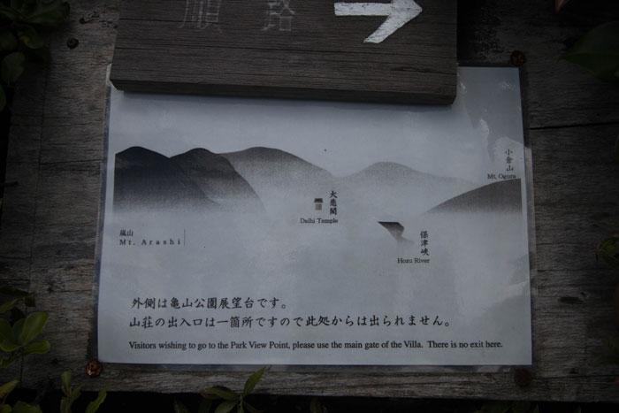 arashi14s.jpg