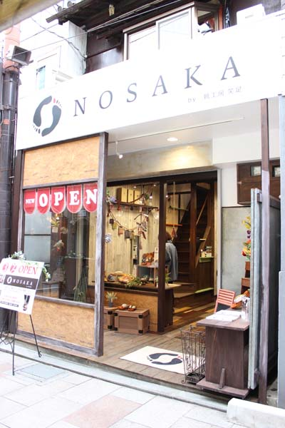 NOSAKA奈良店 外観
