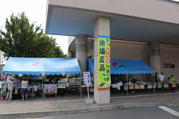 20150808_地場産品即売会1