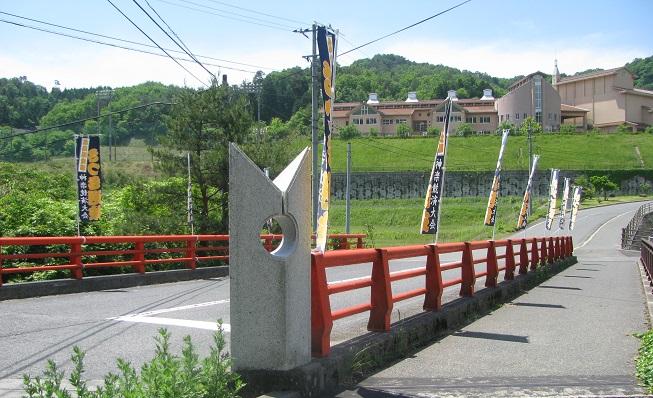 IMG_9173赤い橋