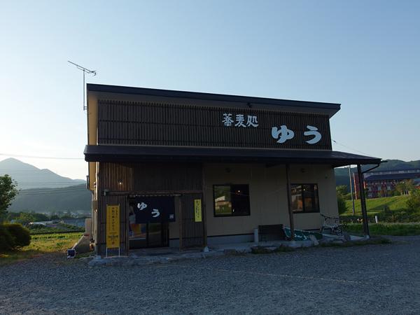 IMGP6001.jpg