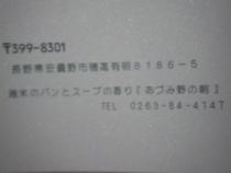 IMGP0201.jpg