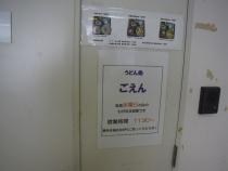IMGP0234.jpg