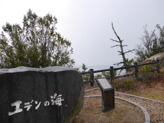 20141229_35.jpg